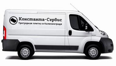 Доставка тротуарной плитки по Калининграду и области